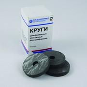 Круги резиноабразивные d=50 мм Медполимер фото