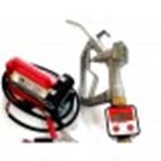 Насос для заправки (раздачи) топлива со счетчиком KIT BATTERIA PLUS фото