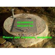 номинальную мощность жби плита на сливную яму завтраками пренебрегают принципе