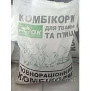 Ростовий комбікорм для каченят і гусенят, 10 кг.
