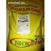 Комбикорм для кролей молодняк 1-2 мес. фото