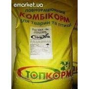 Комбикорм для индюк откорм, 8-15 нед. фото