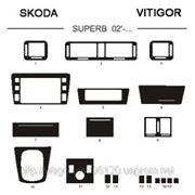 Skoda SUPERB 02' - ... Карбон, карбон+, алюминий фото