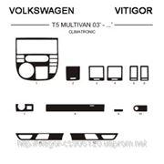Volkswagen T5 MULTIVAN 03'-... CLIMATRONIC Карбон, карбон+, алюминий фото