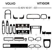 Volvo S40/V40 01'-03' Карбон, карбон+, алюминий фото