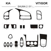 KIA SHUMA 01' - ... Карбон, карбон+, алюминий фото