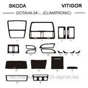 Skoda OCTAVIA A5 04' - ... (CLIMATRONIC) Карбон, карбон+, алюминий фото