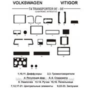 Volkswagen T4 TRANSPORTER 95'-98' CLIMATRONIC, WITHOUT A/C Карбон, карбон+, алюминий фото