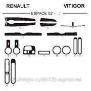 Renault ESPACE 02' - ... Карбон, карбон+, алюминий фото