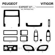 Peugeot EXPERT 07' - ... AC, WITHOUT AC Карбон, карбон+, алюминий фото