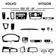 Volvo S 60 00'-04' Карбон, карбон+, алюминий фото