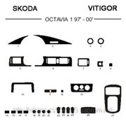 Skoda OCTAVIA 1 97' - 00' Карбон, карбон+, алюминий фото