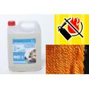 Огнебиозащитная композиция ФСГ-1 для тканей огнезащита ткани средства огнебиозащиты огнезащитная пропитка тканей фото