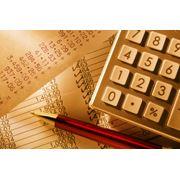 Аудиторские услуги налоговое консультации фото