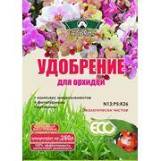 """Удобрения тм""""Альянс"""" для орхидей фото"""