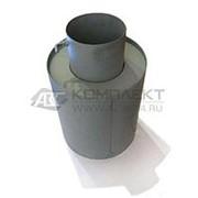 Искрогаситель ИГС-170 фото
