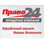 Юридичиский дью дилидженс. фото