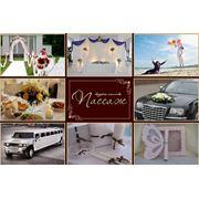 Свадебные услуги фото