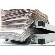 Обжалование решений налоговых и других государственных контролирующих органов о назначении штрафов фото