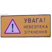 Дорожные знаки (типовые и индивидуального проектирования — указатели направлений и т. д.) фото