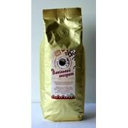 """Обжарка кофе с разными ароматами. Десертный кофе в зернах """"Ванильный миндаль"""" фото"""