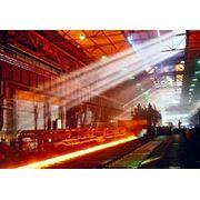 Реализация положений Киотского протокола на предприятиях горно-металлургического комплекса Украины фото