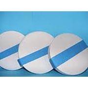Фильтры обеззоленные лабораторные (ФЛ) АФА купить Фильтры обеззоленные лабораторные (ФЛ) АФА оптом продажа (Днепропетровск Украина) фото