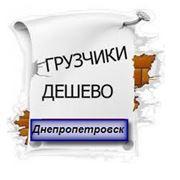 фото предложения ID 4132465