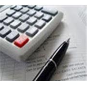 Составления отчетности и ведения бухгалтерского учета (аутсорсинг) фото