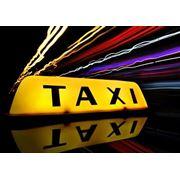Такси услуги такси по Крыму заказ автомобиля Крым бронирование автомобиля Крым встреча на вокзале Крым фото