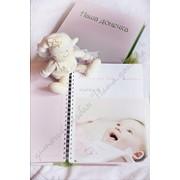 Альбом для новорожденного Наша дочечка фото