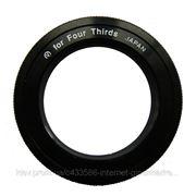 Кольцо Vixen T-Ring 4/3 (Four Thirds) (37302) фото
