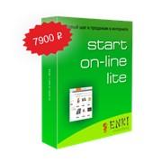Интернет-магазины Start OnLine Lite фото