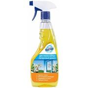 Мистер Чистер средство для мытья стекла с роспылителем цитрус аромат 500мл фото