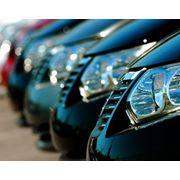 Прокат аренда автомобилей Трансфер Прокат автомобилей Заказ трансфера фото