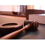 Юрист по охране окружающей среды услуги адвоката в Днепропетровске экологическая безопасность. фото