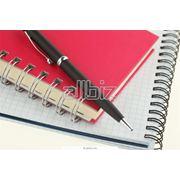 Регулирование бухгалтерского учета и финансовой отчетности фото