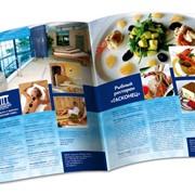 Рекламные журналы от производителя Украина фото