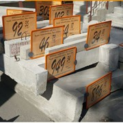 Балки железобетонные в Украине, Киев, Завод железобетонных конструкций №1, ОАО фото