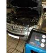 фото предложения ID 4161114
