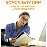 Обзор закона № 4834: позитивные изменения в Налоговый кодекс фото