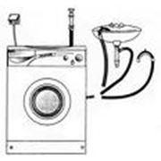 Установка стиральной машины Подключение стиральных машин Киев фото