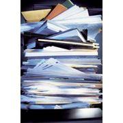 Ведение бухгалтерского и налогового учета составление и сдача отчетности предприятий на общей системе налогообложения с НДС ( до 5 наёмных работников до 100 операций) фото