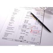 Подготовка налоговых деклараций (полный перечень аудиторских и бухгалтерских услуг) фото
