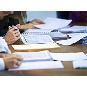 Налоговый учет (Аудит правильности ведения налогового учета) фото
