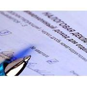 Восстановление бухгалтерского учета предыдущих отчетных периодов фото