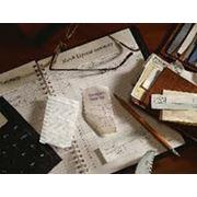 Відновлення бухгалтерського обліку фото