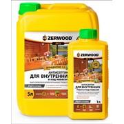 Антисептик для внутренних работ ZERWOOD AV-5 фото