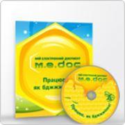 Система электронного документооборота «M.E.Doc» фото