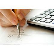 Составление и сдача отчетности (в рамках услуги по ведению бухгалтерского и налогового учета) фото